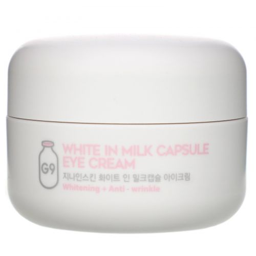 G9skin, White In Milk Capsule Eye Cream, 30 g