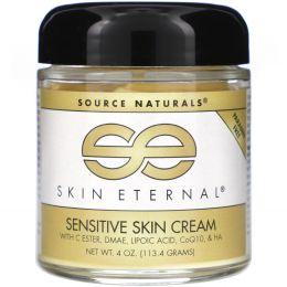 Source Naturals, Крем Skin Eternal, для чувствительной кожи, 113,4 г