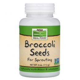Now Foods, Real Food, Семена брокколи, 4 унции (113 г)