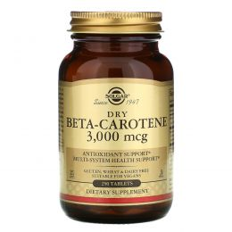 Solgar, Сухой Бета-Каротин 250 таблеток