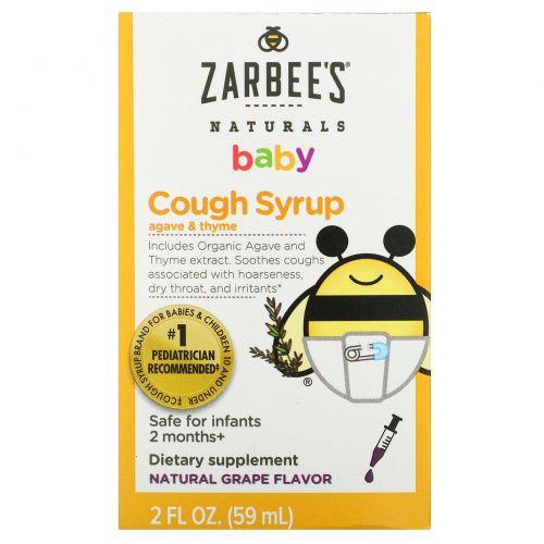 Zarbee's, Детский сироп от кашля, натуральный виноградный вкус, 2. жидких унции (59 мл)