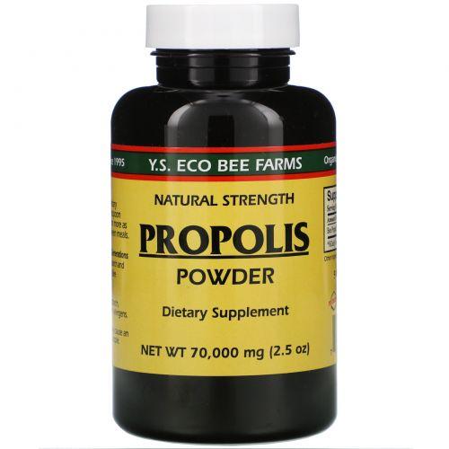 Y.S. Eco Bee Farms, Прополис порошок 2.5 унции (70,000 mg)