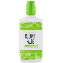 Schmidt's Naturals, Plant-Powered Mouthwash, Coconut + Aloe, 16 fl oz (473 ml)