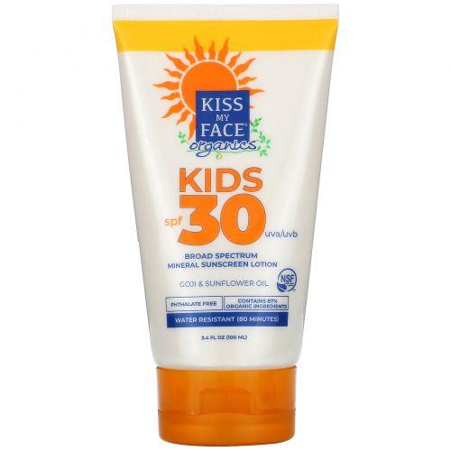 Kiss My Face, Organics, Kids, минеральный солнцезащитный лосьон широкого спектра действия, SPF30, 100мл (3,4жидк.унции)
