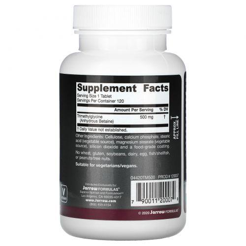 Jarrow Formulas, TMG, триметилглицин, 500 мг, 120 таблеток