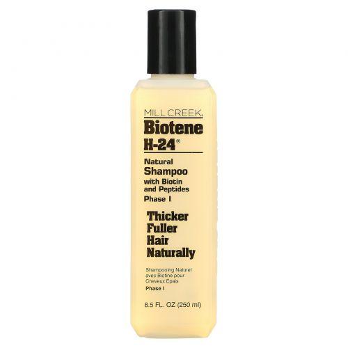 Biotene H-24, Натуральный шампунь с биотином и пептидами, фаза I, 8,5 жидкой унции (250 мл)
