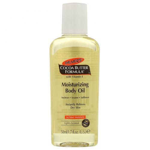 Palmer's, Cocoa Butter Formula, Moisturizing Body Oil With Vitamin E, 1.7 oz (50 ml)