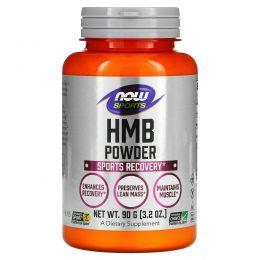 Now Foods, Спортивное питание, гидроксиметилбутират в форме порошка, 3,2 унции (90 г)