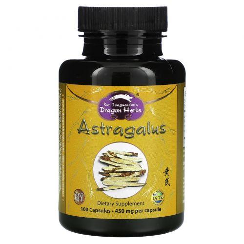 Dragon Herbs, Астрагал, 500 мг, 100 растительных капсул