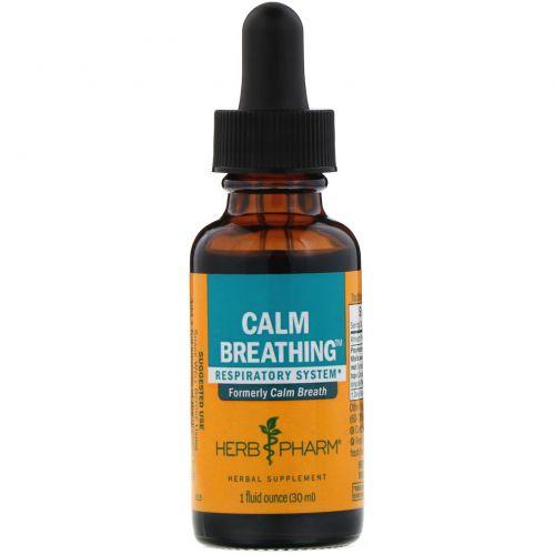 Herb Pharm, Спокойное дыхание, 1 жидкая унция (29,6 мл)