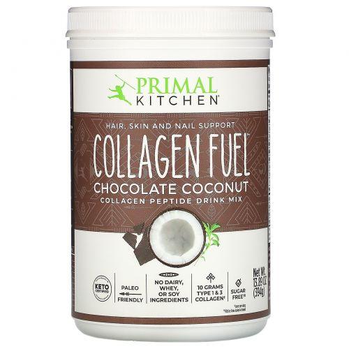 Primal Kitchen, Восстанавливающая смесь для протеинового напитка с высоким содержанием протеина, коллагеновое топливо, шоколадно-кокосовый, 15.2 унции (432 г)