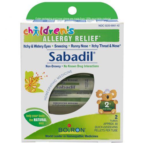 Boiron, Сабадил для детей, от аллергии, 2 тюбика, примерно по 80 драже в тюбике