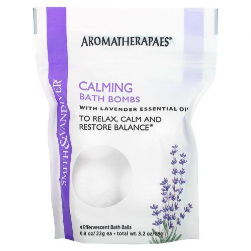 Smith & Vandiver, Снимающие стресс бомбочки для ванны с эфирным маслом лаванды, 4 шипучих шарика для ванны по 0,8 унции (22 г)
