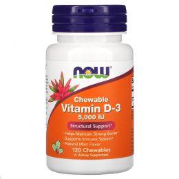 Now Foods, Витамин D-3, со вкусом натуральной мяты, 5,000 МЕ, 120 жевательных таблеток