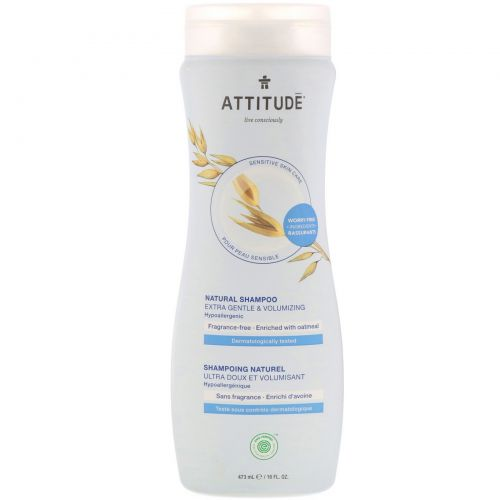 ATTITUDE, Натуральный шампунь, экстрамягкость и объем, без запаха, 473мл