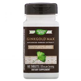 Nature's Way, Ginkgold макс, 120 мг, 60 таблеток
