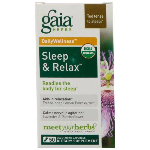 Gaia Herbs, Быстрое облегчение, для расслабления и сна, 50 капсул