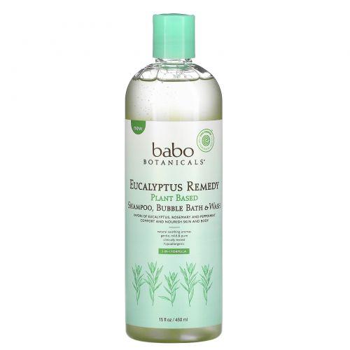 Babo Botanicals, Eucalyptus Remedy, Plant Based 3-In-1 Shampoo, Bubble Bath & Wash, 15 fl oz (450 ml)
