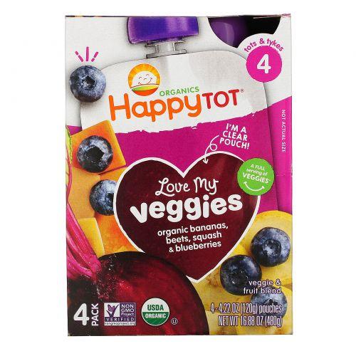 """Nurture Inc. (Happy Baby), """"Обожаю свои овощи"""" из серии """"Счастливый карапуз"""", фруктово-овощная смесь с бананом, свеклой, тыквой и черникой, 4 пакета по 4,22 унции (120 г)"""