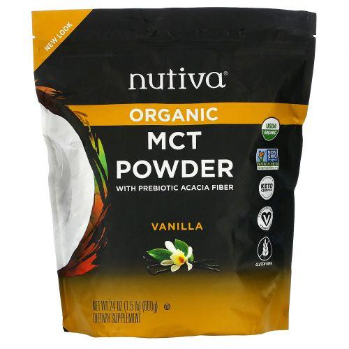Nutiva, MCT Powder, Vanilla, 24 oz (689 g)