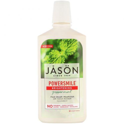 Jason Natural, Powersmile, осветляющий ополаскиватель для рта, перечная мята, 16 ж.унц. (473 мл)