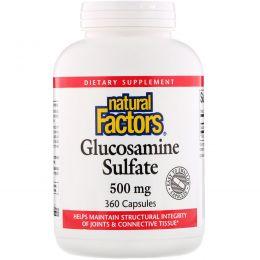 Natural Factors, Глюкозамин сульфат, 360 капсул