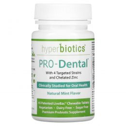 Hyperbiotics, PRO-Dental, натуральный мятный вкус, 45 жевательных таблеток