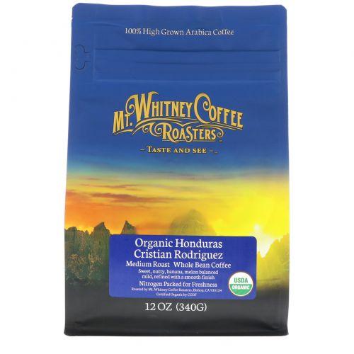 Mt. Whitney Coffee Roasters, Кофе в зернах, с горных склонов, Гондурас Кристиан Родригез, средней обжарки, 340 г (12 унций)