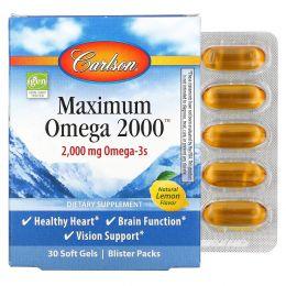 Carlson Labs, Maximum Omega 2000, Natural Lemon, 2,000 mg, 30 Softgels