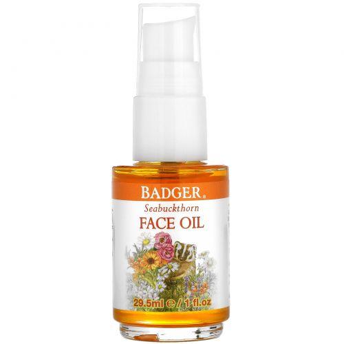 Badger Company, Облепиховое масло для лица, для нормальной и сухой кожи, 1 жидкая унция (29.5 мл)