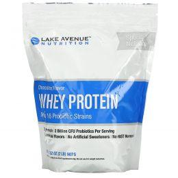 Lake Avenue Nutrition, Сывороточный протеин и пробиотик, шоколадный вкус, 907г (2фунта)