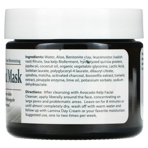 Sea el, Sea Kelp Mud Mask, 2 oz (59 ml)