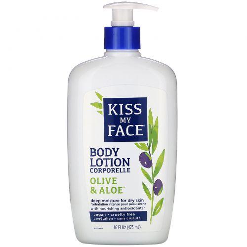 Kiss My Face, Body Lotion, Olive & Aloe, 16 fl oz (473 ml)