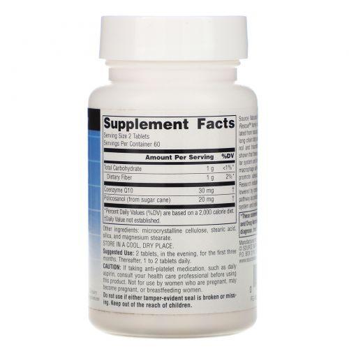 Source Naturals, Поликосанол, с коэнзимом Q10, 10 мг, 120 таблеток