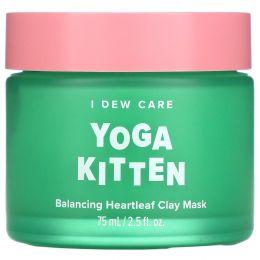 I Dew Care, Yoga Kitten, Balancing Heartleaf Clay Mask, 2.5 fl oz (75 ml)