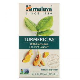 Himalaya Herbal Healthcare, Куркума, 60 растительных капсул
