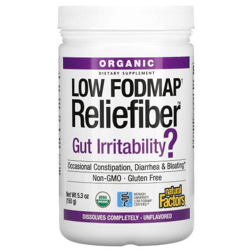 Natural Factors, Organic Low Fodmap Reliefiber, Unflavored, 5.3 oz (150 g)