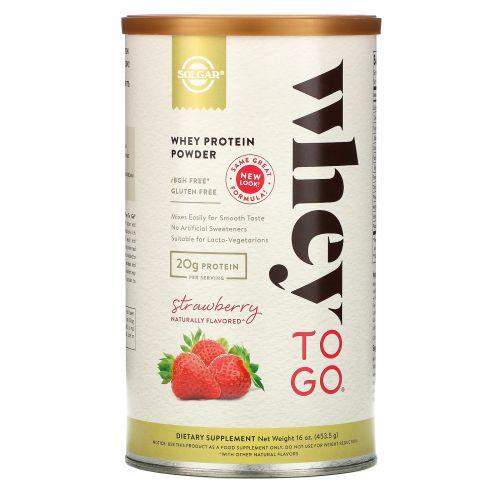 Solgar, Whey To Go, порошок сывороточного протеина, с натуральным вкусом клубники, 16 унций (454 г)
