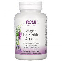 Now Foods, Solutions, веганское средство для волос, кожи и ногтей, 90 вегакапсул