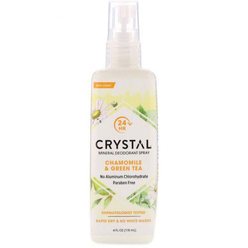 Mrs. Meyers Clean Day, Жидкое мыло для рук, с ароматом герани, 33 жидких унции (975 мл)