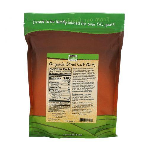 Now Foods, Дробленый овес, 2 фунта (907 г)
