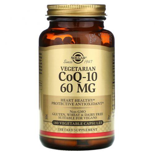 Solgar, ВегетарианскаийCoQ-11 180 овощных капсул