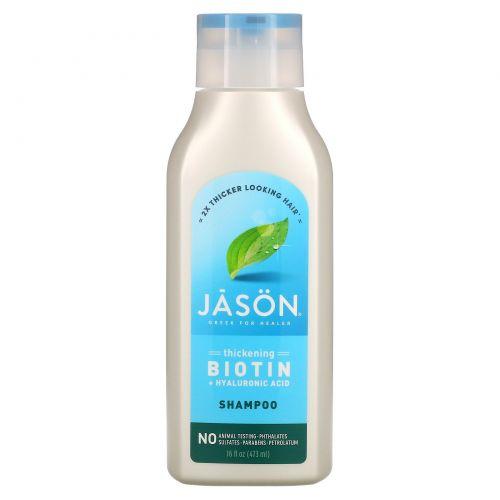 Jason Natural, Натуральный восстанавливающий шампунь с биотином, 16 жидких унций (473 мл)