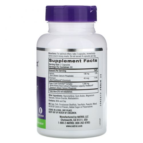 Natrol, Carb Intercept, Фаза 2 белая фасоль, 120 капсул