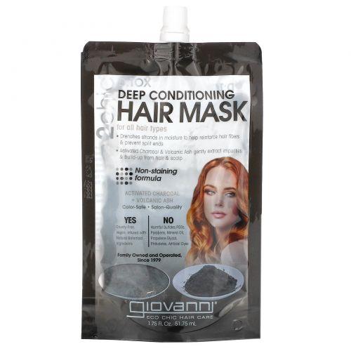 Giovanni, 2chicDetox, маска для волос с глубоким кондиционирующим действием, 1пакетик, 51,75мл (1,75жидк.унции)