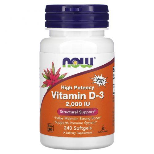 Now Foods, Витамин D-3, 2000 МЕ, 240 капсул