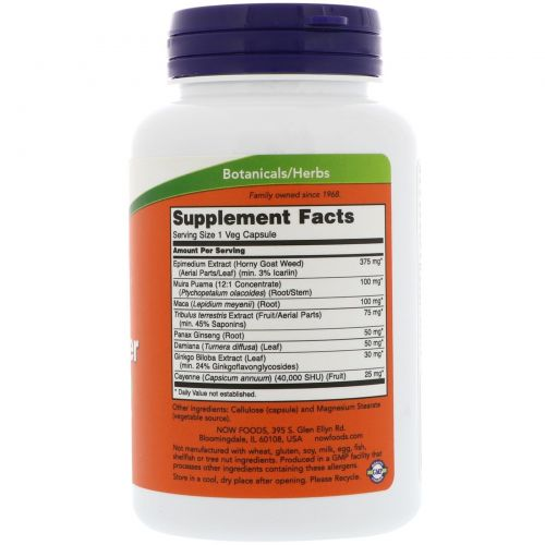 Now Foods, Men's Virility Power, 120 капсул