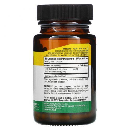 Country Life, 5-HTP (5-гидрокситриптофан), 50 мг, 50 веганских капсул