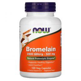 Now Foods, Бромелин, 500 мг, 120 вегетарианских капсул