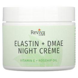 Reviva Labs, Elastin and DMAE Night Cream, For Dry Skin, 1.5 oz (42 g)